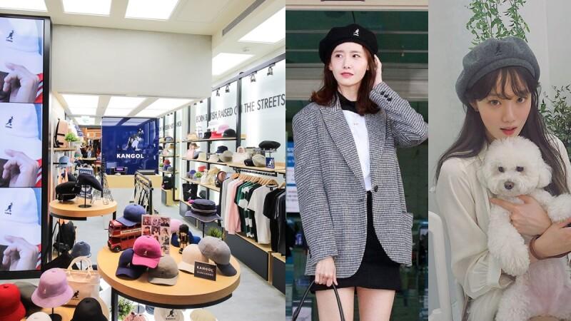 李聖經、IU、潤娥都愛的袋鼠帽KANGOL開幕首間旗艦店,除了熱賣鐘型帽、漁夫帽還獨家引進韓國設計包款