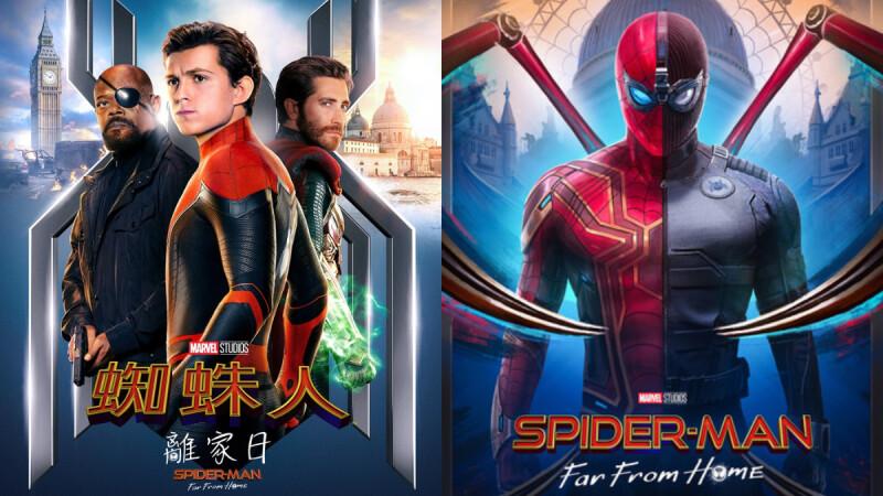 【愛德華FUN電影】關於《蜘蛛人:離家日》,你會想了解的5件事!觀影前後都可以看!