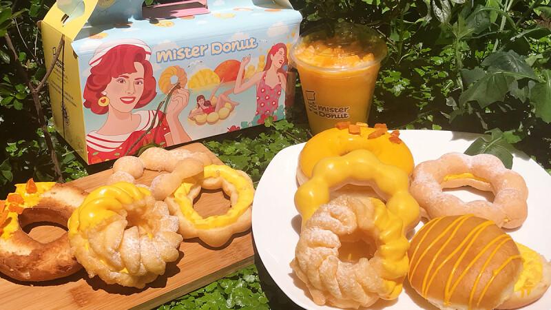 夏天就是要吃芒果!Mister Donut季節限定「愛文芒果甜甜圈」,經典卡士達加入椰果、芒果乾,準備征服芒果控的味蕾