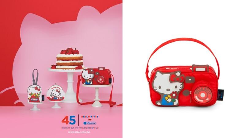 這款立體相機包有誰抵擋的了!LeSportsac X Hello Kitty聯名系列絕對讓少女心再次噴發