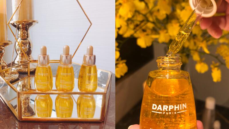 Darphin精露竟然加入24K金箔!專業4招進階用法,抹上臉瞬亮變身光澤奶油肌!