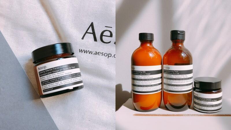 Aesop首度推出敏弱肌保養品!「覓靜保濕精華乳」舒緩+保濕一次完成,超清爽質地擦了會上癮