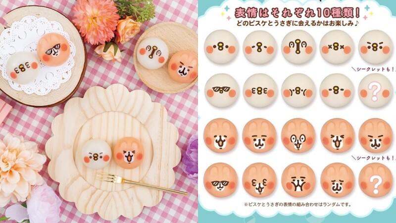怎麼可以吃兔兔!日本LAWSON推限量「卡娜赫拉和菓子」,20種表情包狂噴少女心,快手刀去蒐集