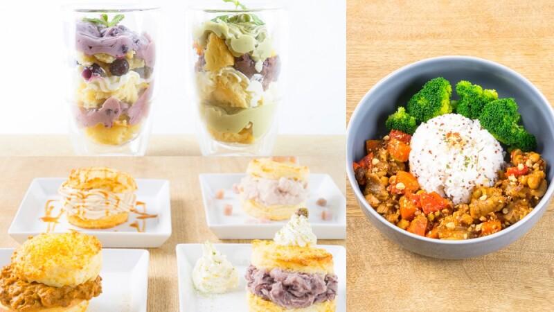 減肥也能安心吃!smith&hsu推出「最正餐飲」13款全新系列餐點,紅藜麥飯、司康全新吃法