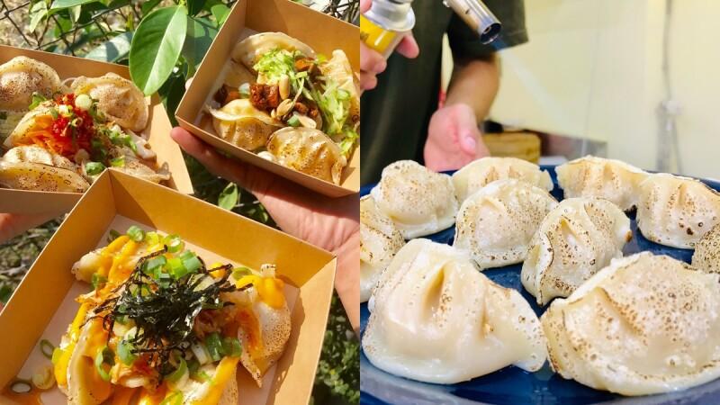 【公館美食】《餃伴》推5種口味波卡餃創意新吃法,低脂雞肉健身減重也能大口品嘗