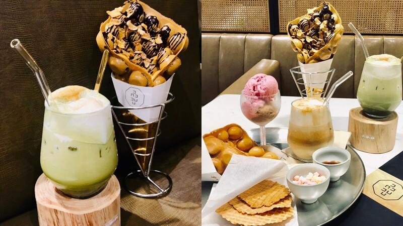 【信義區美食】《品品CAFÉ》2號店插旗信義區,必吃超酥脆雞蛋仔,全新脆餅、飲品登場