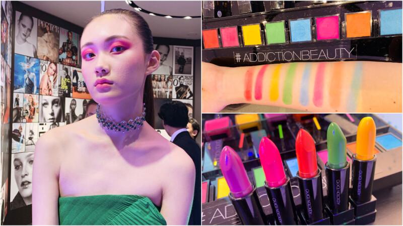Addiction 2020春妝 甜蜜粉紅、活力橘、三色堇紫潤唇膏透明光澤感美暈!疊擦更時髦!