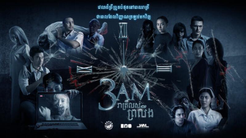 泰國猛鬼沒在跟你開玩笑!影集《凌晨3點曼谷鬼故事》,比日本《毛骨悚然撞鬼故事》還要更嚇人!