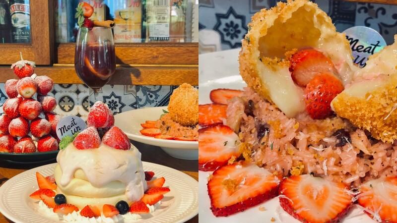 草莓季來了!Meat Up推出4款「滿滿草莓」季節限定,必吃起司草莓燉飯、草莓舒芙蕾