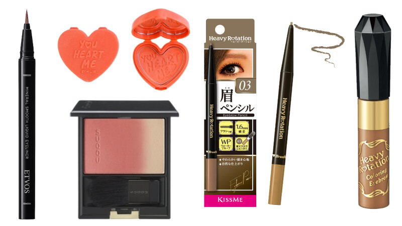 【美妝編輯來推薦】日常淡妝愛用品:Kiss Me眉筆、4U2愛心腮紅和ETVOS眼線液,11月化妝包必備好物!