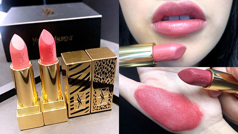YSL金管唇膏推限量「豹紋、斑馬紋」唇蓋超時髦!搭配溫柔玫瑰色#92美暈了~