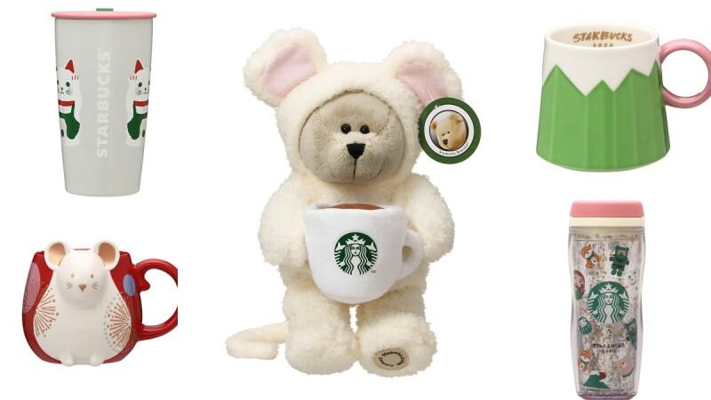 萌鼠報到!日本星巴克推「鼠年周邊商品」,必買富士山馬克杯、招財貓保溫杯
