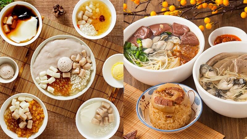 免出門就能吃到!台北排隊人氣美食TOP6直送家門口,必吃阿爸の芋圓、華嫂冰室