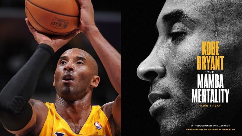 Kobe Bryant自傳《曼巴精神》揭露堅強意志:「重點不在於結果,而是追求結果的過程。」