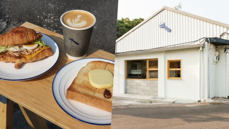 離塵不離城!ABG Coffee全新極簡風格咖啡廳,宛如置身日本街頭品嚐美好午後