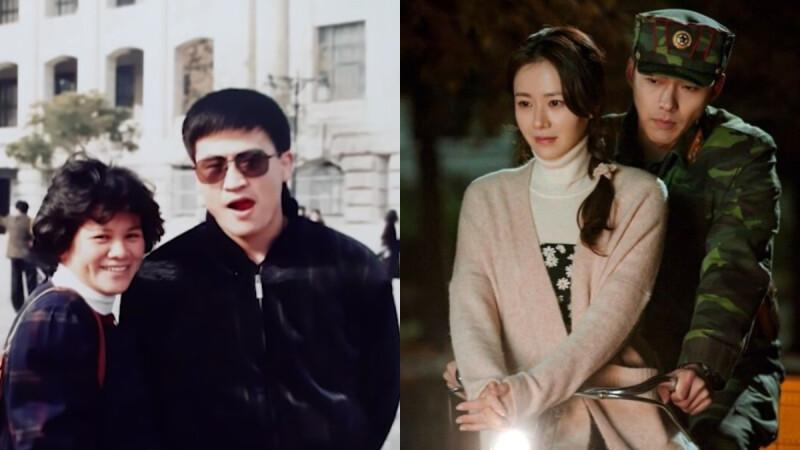 《愛的迫降》台灣版真實上演!北韓男子與台灣女子超越國境的浪漫愛情故事