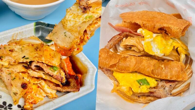 【板橋豆漿店】太和豆漿必吃「無敵海景饅頭蛋」花生醬搭配滿滿餡料,銅板價格就能大口品嚐