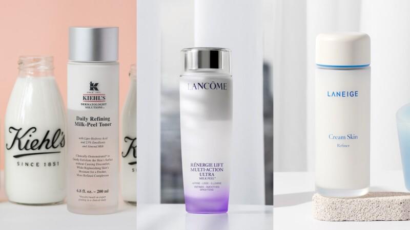 保養界爆紅的高機能化妝水「牛奶水」,Kiehl's、蘭蔻、蘭芝3款推薦!還有適用膚質+怎麼用完整公開