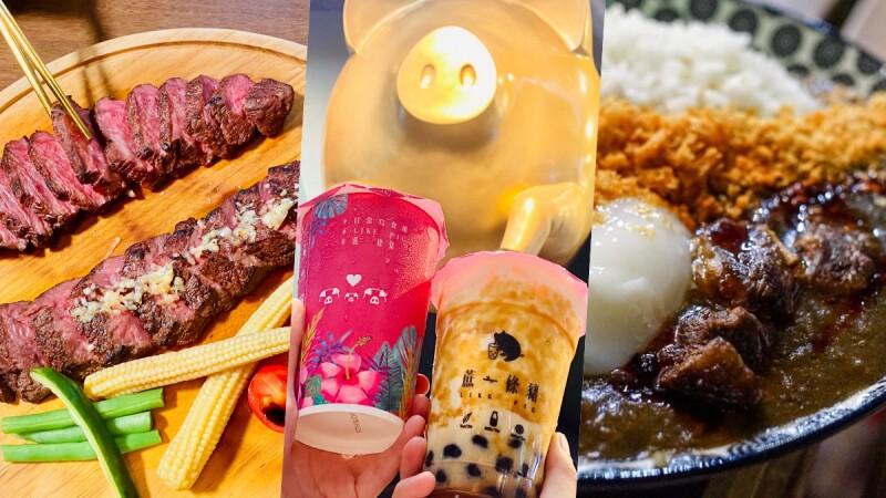 【新竹東門市場美食】平價舒肥牛排飯、隱藏版手搖飲料、日式咖哩,新竹火車站必吃美食推薦