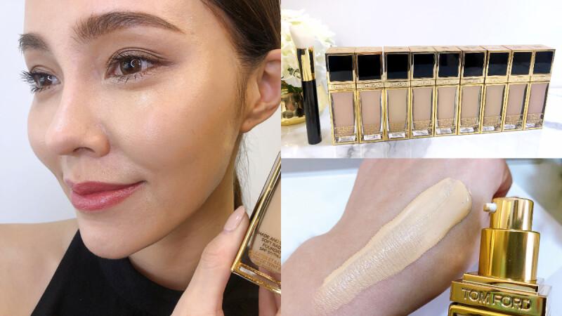 TOM FORD 2020全新光澤型粉底液,輕薄又遮瑕,打造最上鏡的小臉底妝!