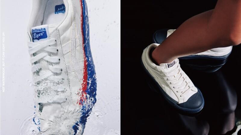 全新雨鞋再一雙!Onitsuka Tiger推出防潑水FABRE CLASSIC鞋履,搭上復古風潮還有高、低筒可選擇