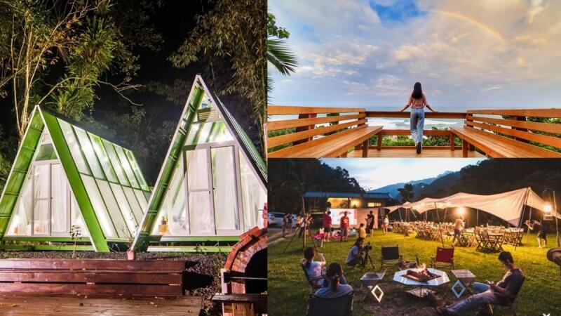 懶人也能豪華露營!全台14大免裝備露營區:星空帳篷、看海、露天電影院,享受大自然的純粹美好