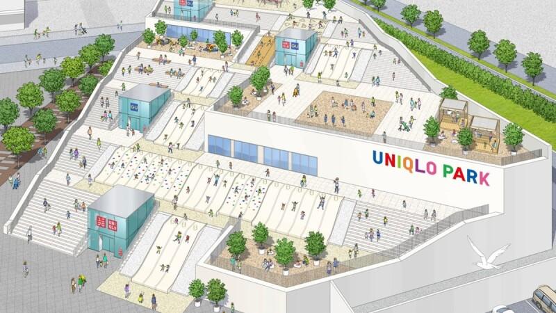 全球第一家親子公園「UNIQLO PARK」即將登場!集結公園、海灣、遊戲區、購物天堂,預計4月初開幕
