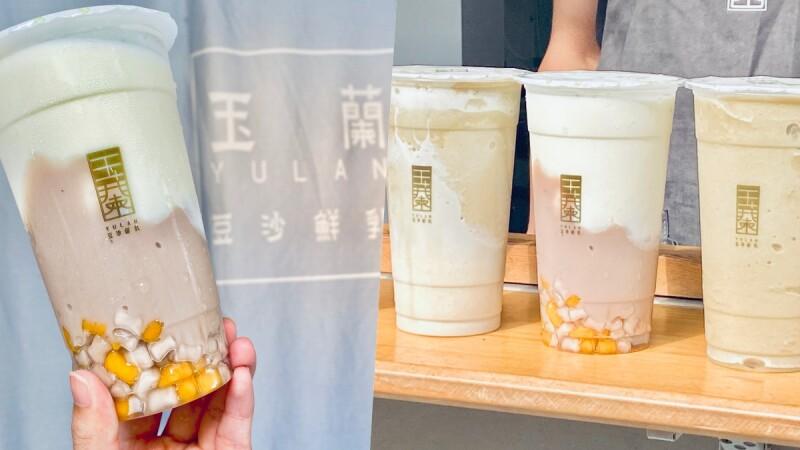 【新竹飲料】玉蘭豆沙鮮乳必喝超綿密綠豆沙、芋頭牛奶,文青飲料店招牌藏著奶奶笑臉