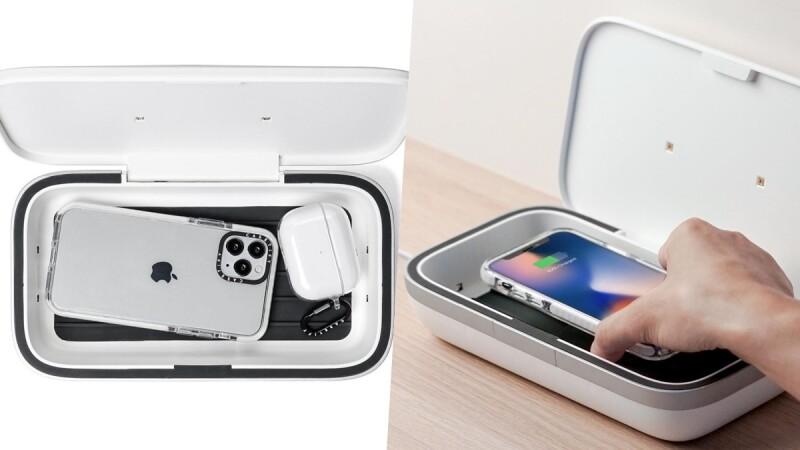 防疫小物再進化!紫外線消毒器3大亮點公開,手機殺菌、充電一次搞定,AirPods、手錶通通放得進去