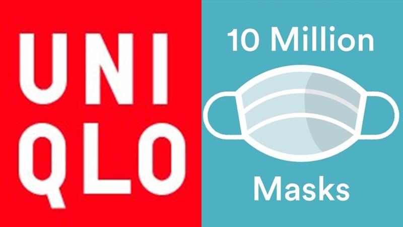 謝謝防疫勇士們!Uniqlo & GU體貼前線辛勞,送上5600件涼感衣,舒緩整日穿防護衣的悶熱感