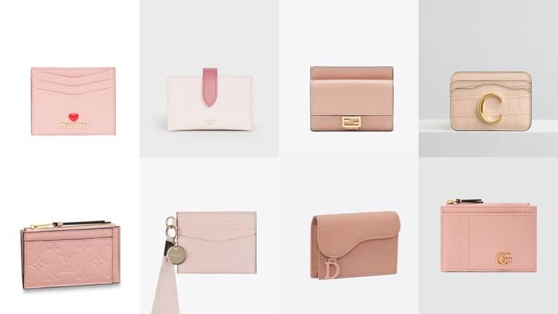 2020春夏卡夾、零錢包推薦|盤點Chanel、LV、Dior各大精品牌超過10款粉嫩系小皮件