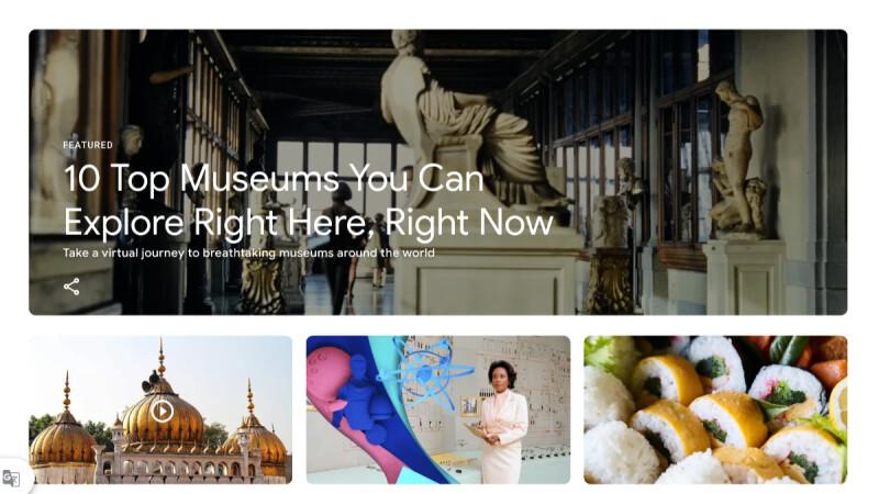 跟上虛擬展覽熱潮了嗎?Google 藝術與文化(Arts & Culture)為你敞開頂尖博物館大門