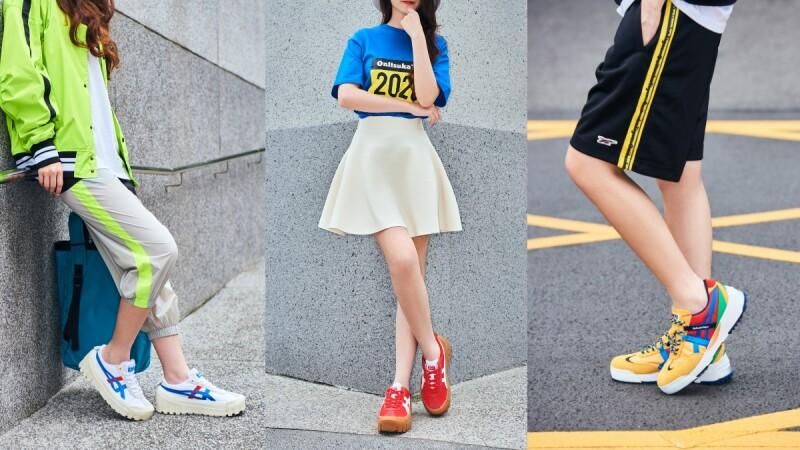 圈粉預定!鬼塚虎這一波厚底鞋風潮,完全擄獲鞋控與熱愛Mix & Match穿搭風格的時髦人士芳心!