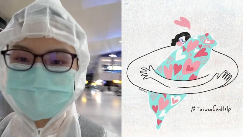留學女孩海歸歷險記:「我也很怕成為防疫破口!感謝我的國家讓我回家。」