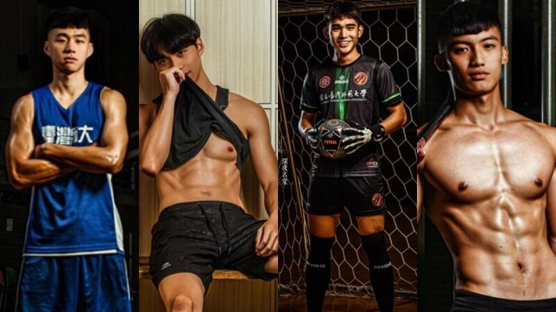 師大體育2021鮮肉桌曆太養眼!12位台灣運動帥哥大秀肌肉身材,顧眼睛就是這一本了
