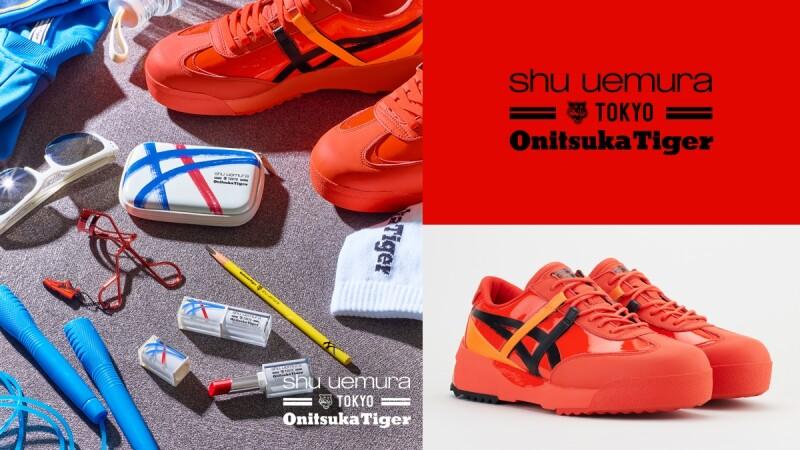 Onitsuka TigerX植村秀玩聯名!#2020最夯色號 運動鞋,全台限量24雙,要搶要快