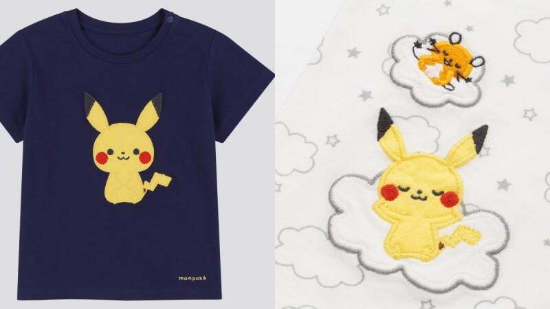 UniqloXMonpoké「嬰兒皮卡丘」超萌!首度與日本Pokémon官方嬰兒品牌夢寶可攜手