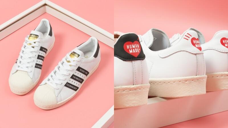 三斜線佈滿迷你鏤空愛心!adidas Originals X Human Made聯名系列台灣也買得到