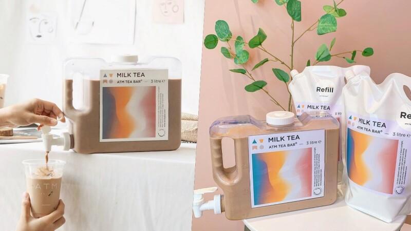 奶茶控有福了!泰國Atm Tea Bar推3公升奶茶飲水機家中也可以盡情喝奶茶