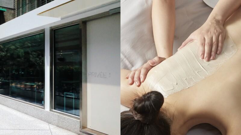台北按摩秘境 Nuance Privée 隱舍升級2.0版本,同步推出夏天最適合的去角質敷體療程