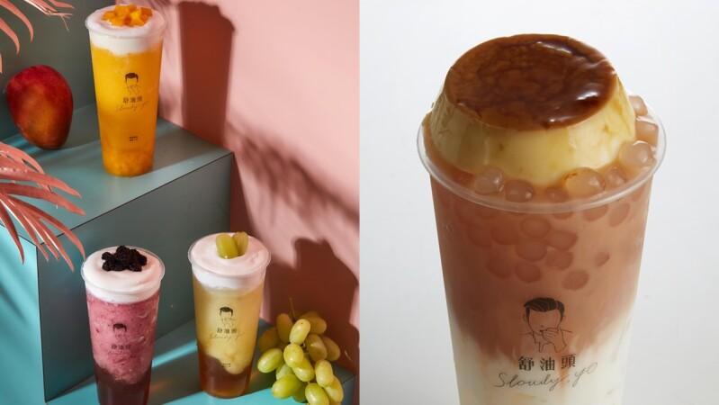 超濃奶蓋在這!舒油頭7款夏季必喝飲品大公開,不能錯過芒果芝士奶蓋