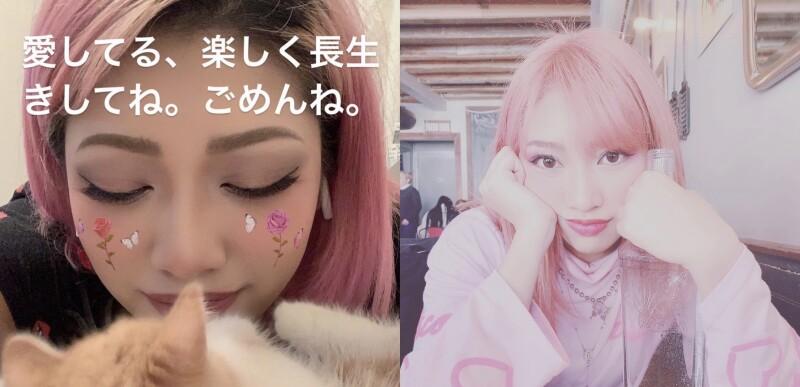 《雙層公寓》木村花驚傳自殺身亡!生前飽受酸民攻擊,得年22歲