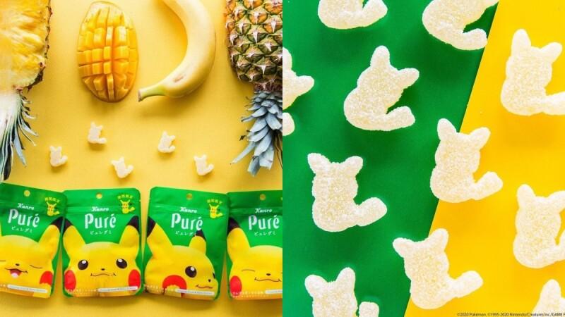 皮卡皮卡!Pure推皮卡丘造型軟糖期間限定款,4種超萌包裝搭配熱帶水果風味,全部都想蒐集