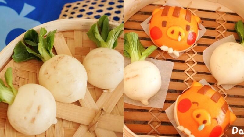 神還原!《動物森友會》大頭菜來到現實世界變包子,還有可愛的曹賣造型超精緻