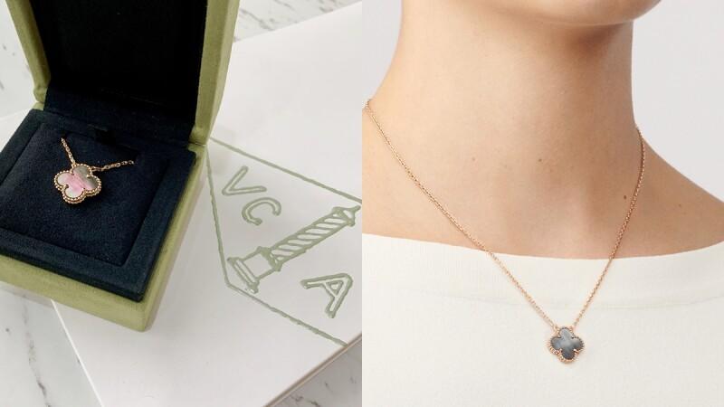 梵克雅寶Vintage Alhambra四葉草吊墜項鍊推出2020年灰色珍珠母新款!