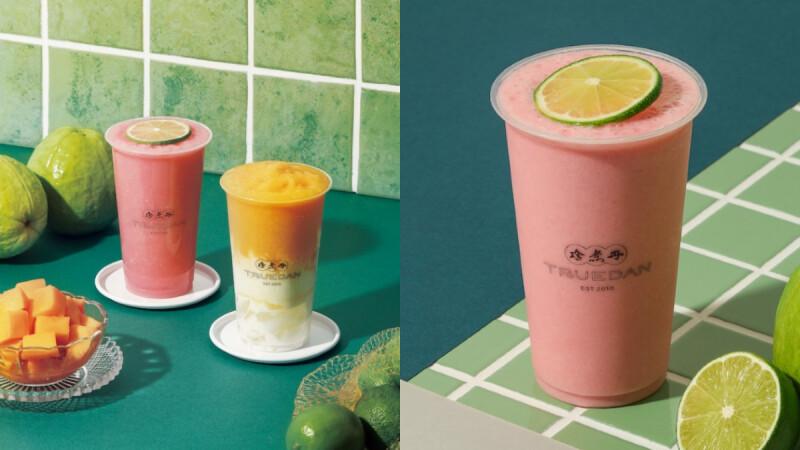 《珍煮丹》推出紅心芭樂檸檬雪沙!絕美珊瑚粉外觀,加碼芒果口味兩款雪沙系飲品今夏必喝