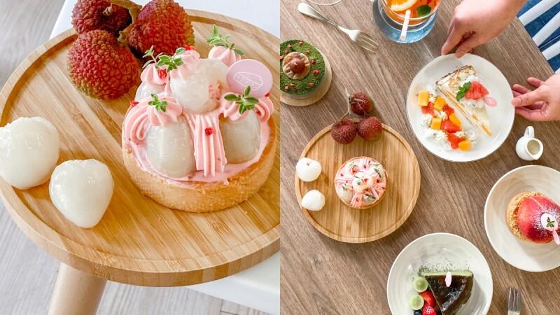【永和甜點店】減點糖LessSugar推荔枝甜點、整顆水蜜桃塔4款夏季限定,吸睛度破表的夢幻系甜點在這裡