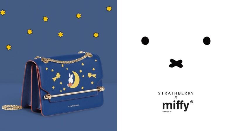可愛指數破表!凱特、梅根王妃都愛的英國手袋品牌Strathberry推出米飛兔聯名系列