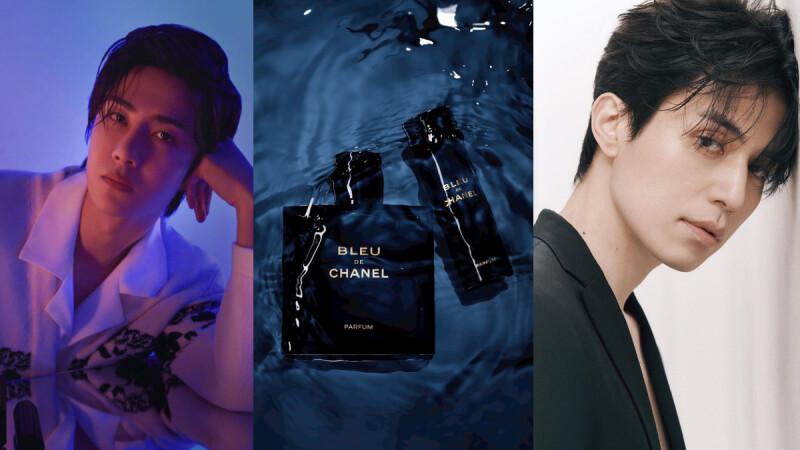 香奈兒BLEU藍色男性香水推出隨身香精,把王一博、李棟旭、李現的味道帶著走!