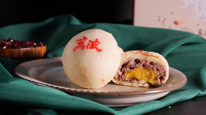 《萬波》中秋出新招!攜手百年餅舖《顏新發》推出「紅豆粉粿月餅」,今年最狂的月餅新口味